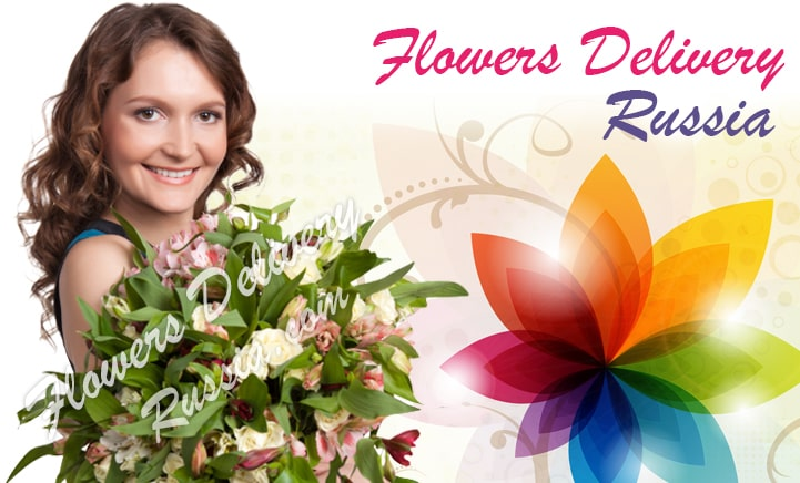 Send Flowers To Pustoshka